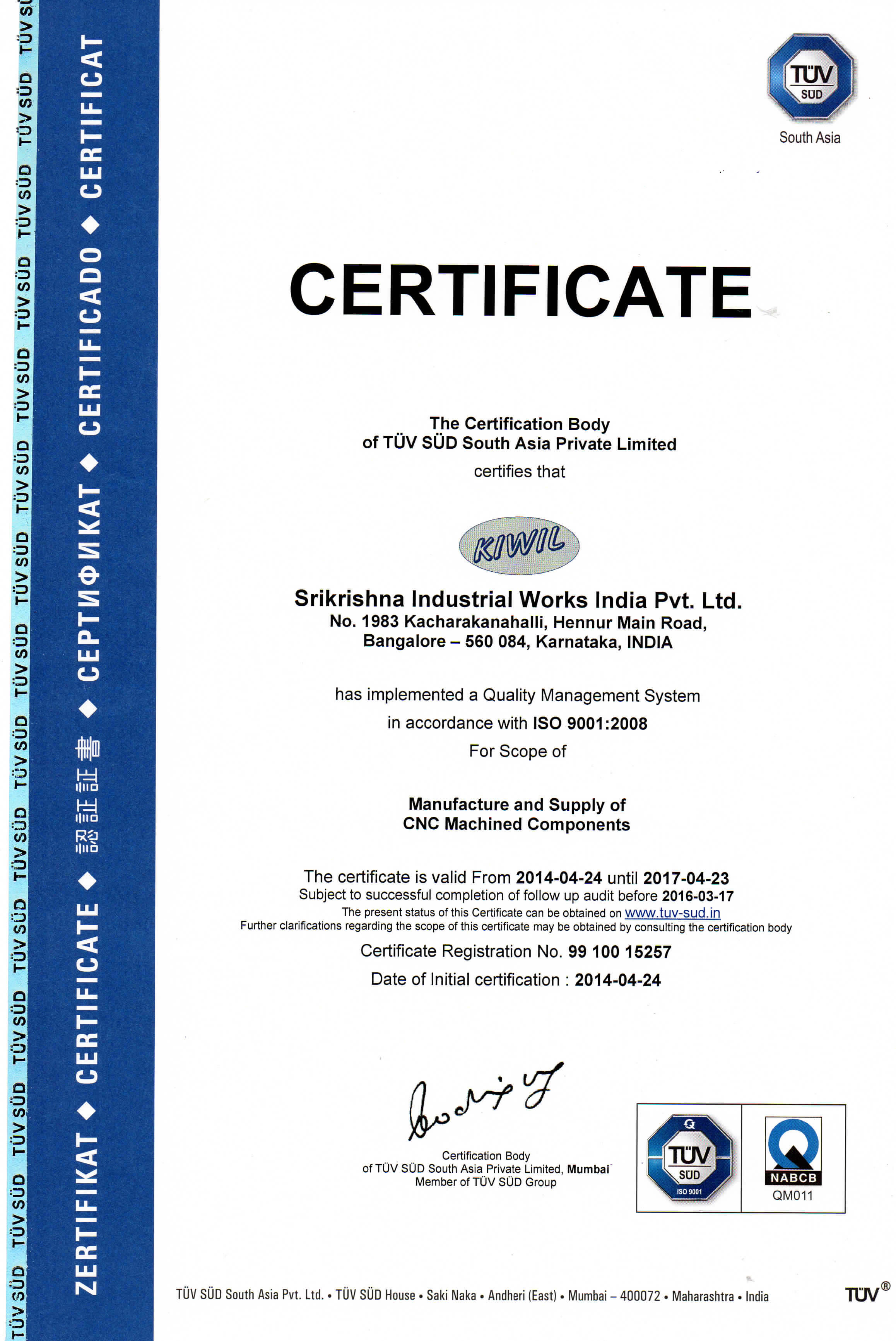 Quality we are iso 9001 2008 certified and we are in the process of as 9100 rev c certification xflitez Image collections